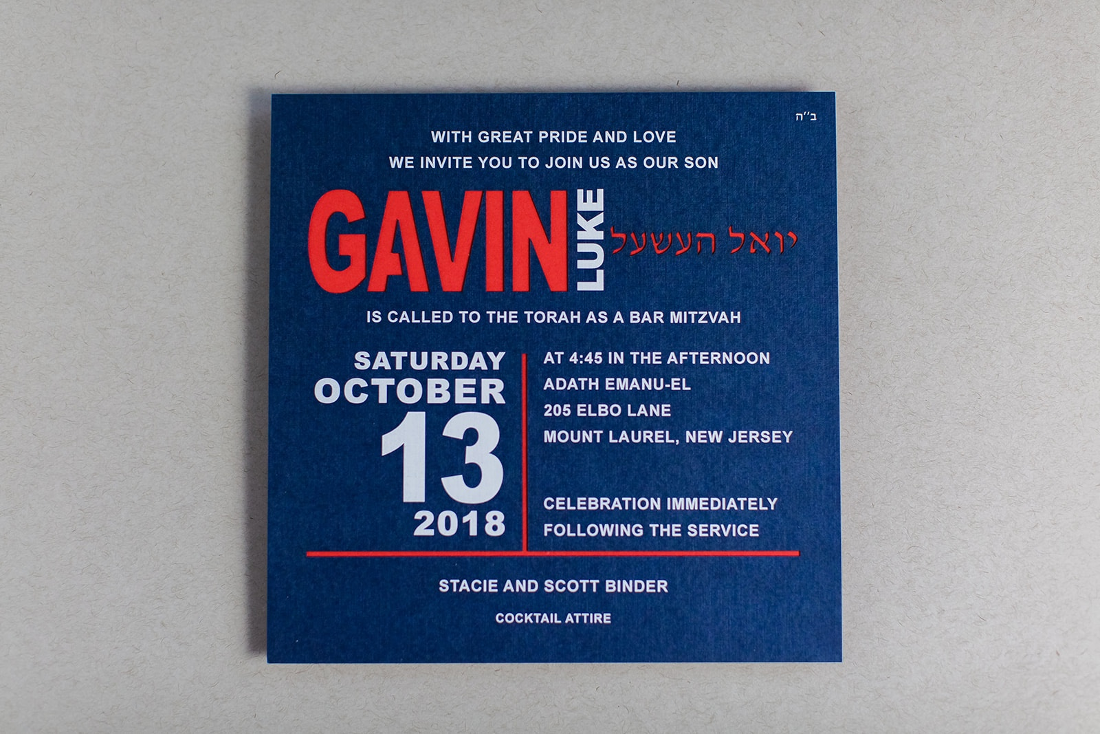 Contemporary text setting in red and silver on this navy bar mitzvah invitation.  Staccato proudly serves mitzvah celebration in northern Virginia, DC, and Maryland, and ships nationwide.