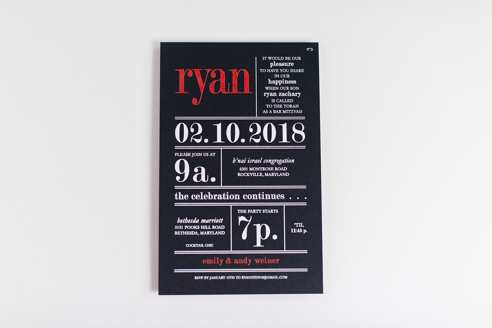 modern text setting with dividing lines in white on black paper.  Red accents.  Lasercut nickname reveals a yellow accent layer beneath this navy blue square bar mitzvah invitation.  Staccato proudly serves mitzvah celebration in northern Virginia, DC, and Maryland, and ships nationwide.
